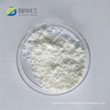 Dióxido de titanio no cas 13463-67-7