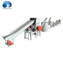 200-380kg/h pet recycle fiber machines to recycle plastic bottles