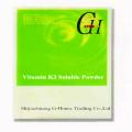 Витамин К3 растворимый порошок