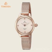 Reloj de pulsera de mujer de oro rosa con esfera de oro de dos manos 71184