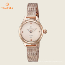 Mulheres Round Rose Dial Dial Two Hand Bracelet Watch 71184