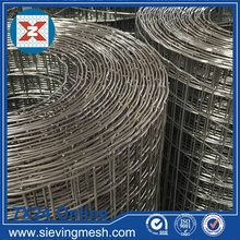 Stainless Steel Hardware Fabric