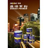 Top quality Plastic Primer A200 for car paint