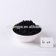 wood coal columnar activated carbon fine desulfurization