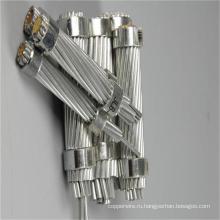 Электрический кабель Сталеалюминиевые алюминия дирижер алюминия одетой стали для круглых распределение линий