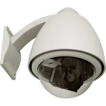 High Quality Outdoor 1080p ip cctv