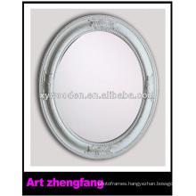 wood design round wall hanging mirror frame