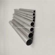 Auto Spare Parts Aluminum Tube for off-Road Vehicle