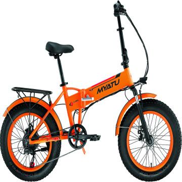 Vélo électrique à batterie cachée de 20 pouces