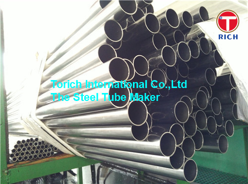 Torich SGS BV  1020 1035 1045 High tolerance seamless steel tubes /pipes for  automotive components