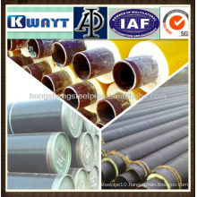 Steel Coating Insulation Spiral Steel Pipe
