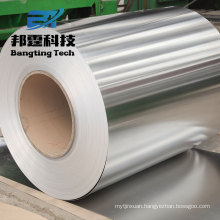 1000 Series Aluminium Coil for PCB Drilling PS Substrate Cookers