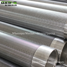 oil gas water drilling wedge wire screen filter slot screens well pipe