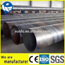 Сварные углеродистые SSAW спираль Q345 цена стальных труб