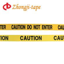 баррикада предупреждение ленты безопасности