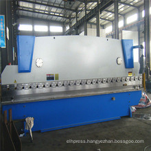 WC67Y-250T/6000 Curtain Track Bending Machine