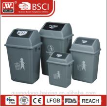 18L/30L/50L/70L plastic dustbin eco-friendly good quality