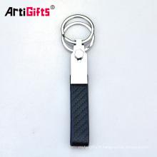 Double crochet créer porte-clés de ceinture en cuir pour les hommes