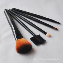 Ensemble de brosse à maquillage cadeau promotionnel pour cosmétiques (TOOL-03)