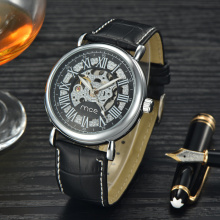 Classic automatic skeleton men's wrist watch