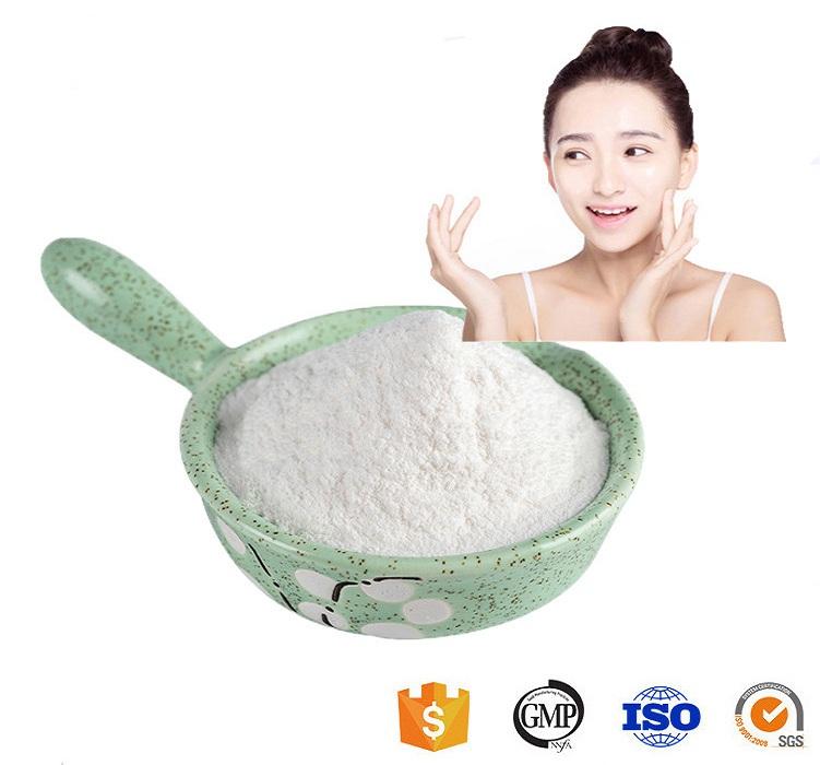 Allatoin Powder