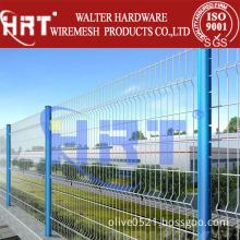 Backyard metal fence ( ISO9001)