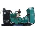 Open diesel generator set 25kva