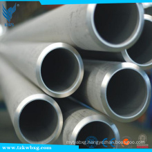 AISI 316 cold rolled Stainless Steel Seamless Pipe                                                                         Quality Choice