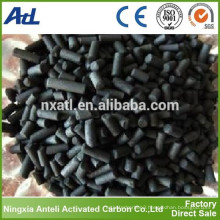 cylindrically shape steam activated carbon 4mm with CTC 75% for air purification