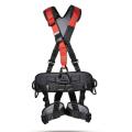 Защитные ремни безопасности для альпинизма на открытом воздухе Полная защита тела SHS8007-ADV