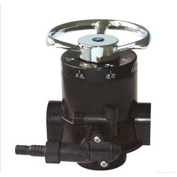 manual softening valve F64A
