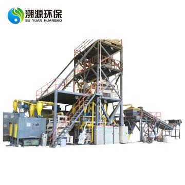 Usina de reciclagem de lixo eletrônico favorável ao meio ambiente