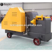 Chine fournisseur construction utilisation robuste en acier bar machine de découpe