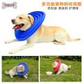 Novo produto doglemi Pet Dog Cat Protective Recovery E-Collar