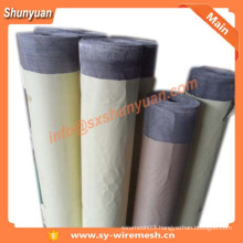Shaanxi Shunyuan! Stainless steel security window screen/wire netting