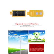 屋外ソーラーパネル街路灯ip65を導いた