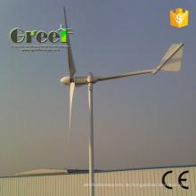 Hochwertiger kleiner 5kw Windgenerator