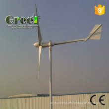 High Quality 5kw Small Wind Power Generator
