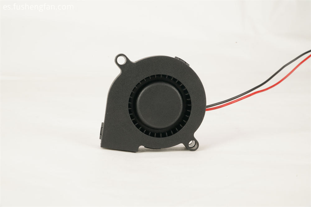 Brushless DC Fans