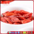 Навитас натуралс органические ягоды годжи органические ягоды годжи Калифорния sunfood органических goji ягоды
