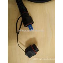 ODVA -LC Дуплексный IP67 Волоконно-оптический патч-корд