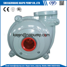 3 / 2C-AH Cantilevered Horizontal Centrifugal Slurry Pumps