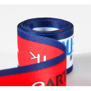 150MM custom printed elastic waistband