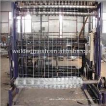 Máquina automática de la cerca del prado (fábrica profesional)