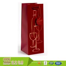 Großhandels preiswertes wiederverwendbares kundenspezifisches Größen-Logo-Drucken behandelte elegante verpackende einzelne Wein-Flaschen-Papier-Tasche