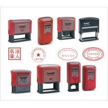 Tampons en caoutchouc de garde d'identification de roulement / Stamper d'individu-encrage de garde d'identification de roulement