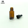 customizable 20ml empty essential oil amber glass bottle with dropper