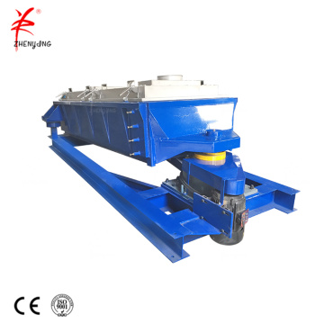 Carbon steel solid waste gyratory vibration screen