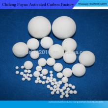 Керамические регенеративные мяч используется при производстве чугуна и стали/металлургия/керамика/нефтяной и химической промышленности