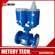 Battery operated electromagnetic flow meter china